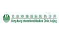Hongkong international Medical clinic