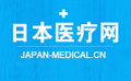 Dalian International Travel Health Management Co. Ltd.